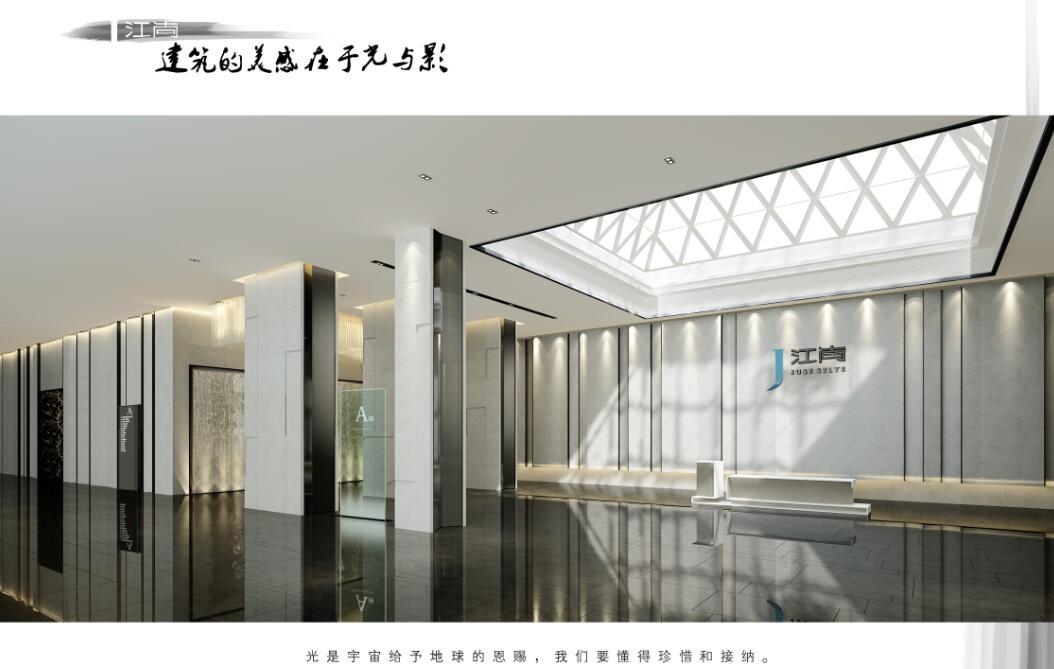 江尚大堂2