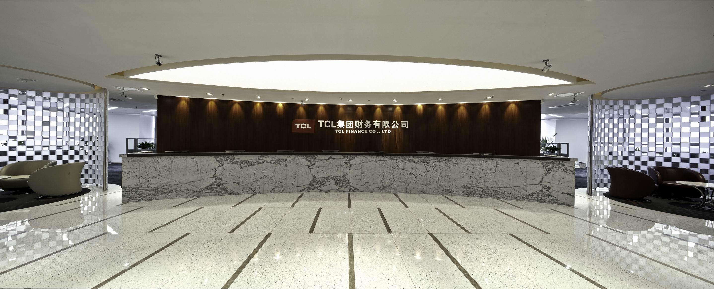 TCL集团办公室